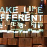 書店在京城之心靈守望地