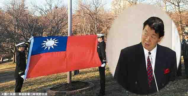 雙橡園升旗