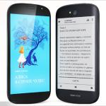 雙螢幕智慧型手機 YotaPhone 2中國買的到