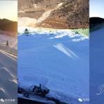 南山滑雪挑戰-高級道