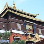 後藏中心——紮什倫布寺
