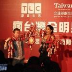 另類行銷台灣 《瘋台灣》旅遊系列