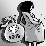 南寧隨筆─淺談「代孕」的市場異象