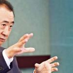 中國首富的下一步 5年內「去地產化」 王健林:不會再買下任何一塊地!