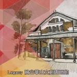 臺灣音樂創作的源動力