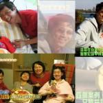 巫媽帶罕病女同讀碩士 忍耐背後帶著盼望