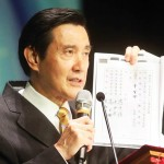 馬總統:李登輝的「兩國論」是黑箱,對台灣傷害很大...