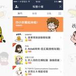 台灣人瘋LINE全球第三 貼圖居功