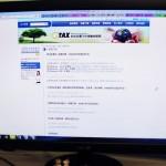 網路報稅便利多 資安問題不可不慎