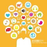 《新媒體.news》:阿里巴巴將推出影音串流平台、Facebook 新演算法考量「閱讀時間長短」& 《紐約時報》本月底將重現「即時文章」(2015/06/15)