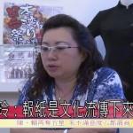 旅日華僑錢妙玲 用理想宣揚台灣的好