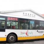 「台灣好行黃金福隆線」推低碳觀光