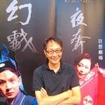 鍾寶善看京劇:傳統,是永恆的時尚
