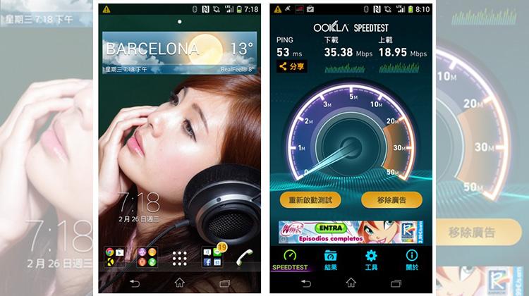 繞了一圈,台灣 4G 終究因為流量爆滿可能又再度取消吃到飽