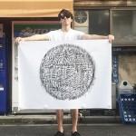 日本街頭的精緻漂亮人孔蓋,不如就帶回家當紀念品吧!(無誤)