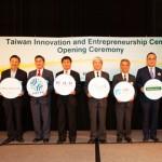 台灣創新創業中心可加快實現美國夢?