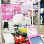 機器人產業 跨界小型創業
