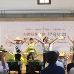 一所學校一畝田 「神農計畫」改變台灣