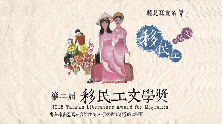媽媽用倒數,默算孩子的返家之日:越南博士生寫異鄉的思念獲移工文學獎