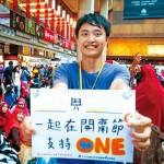 打造台灣移工的  創業夢工廠