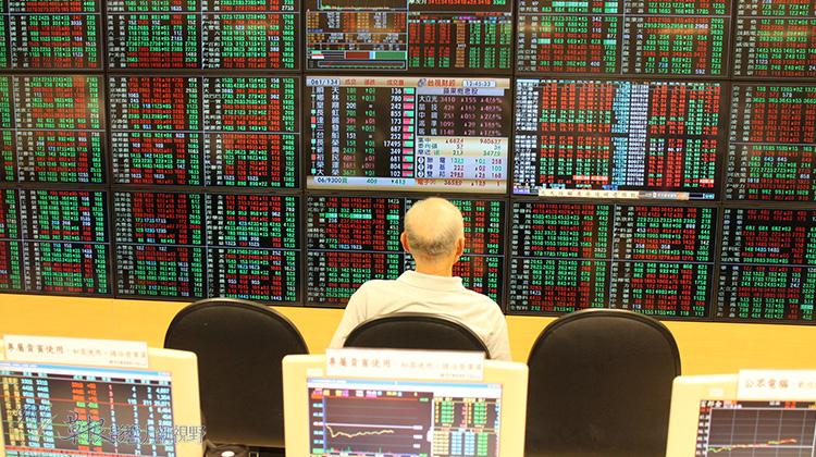 從股利所得稅負看台灣稅制的扭曲現象(一)