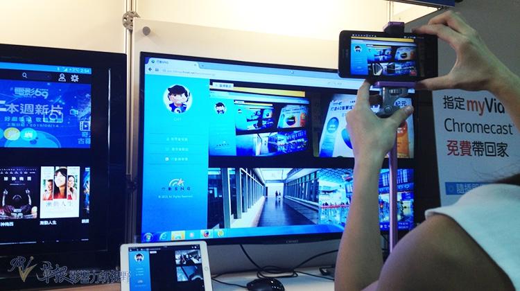 業者與政府合力 台灣邁向4G智慧城市
