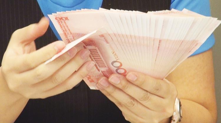 人民幣會持續貶值嗎?