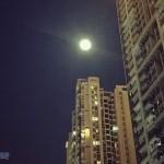 中秋月圓夜小感