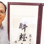 陳若暉:政府藏富於民 新創產業是轉型契機