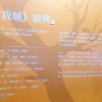 了解香港繁華都市 從六位作家著手