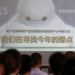 誰是下一個阿里巴巴?〉中國掀起最大創業潮台灣人才恐流失!
