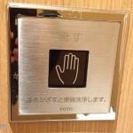 瞭解日本,從化妝室開始