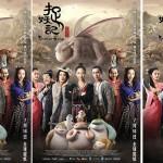 捉妖記:中國動畫電影的突破和回歸