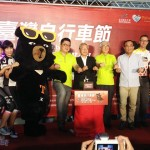 單車產業耀眼 2015台灣自行車節啟動