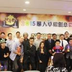 新聞稿-2015華人草根創意微電影「金善獎」 金、銀、銅獎結果出爐