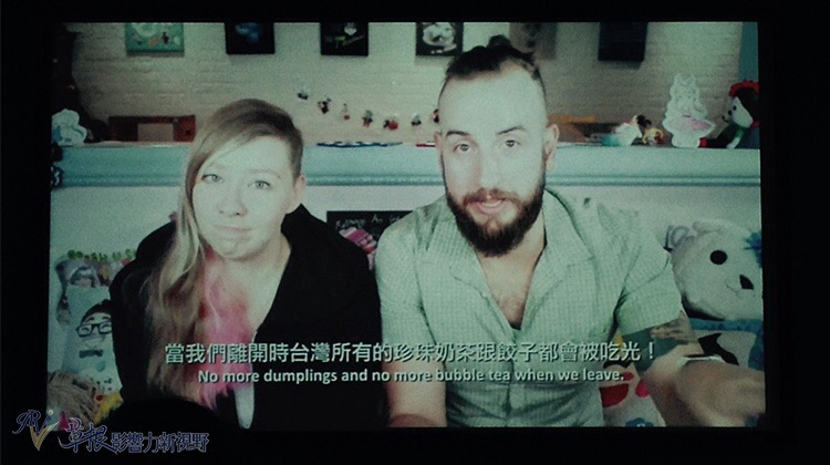 國際影音創作達人 用YouTube行銷台灣