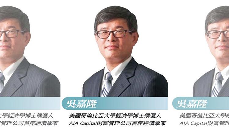 吳嘉隆:人民幣的兩難與再貶值