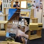 從建築材料展覽中看商家的產品與營銷