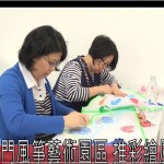 石門風箏藝術園區 推彩繪風箏DIY