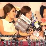 超人氣香港歌手 發行首張國語專輯