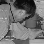 歷經殘缺、自我放逐 直到認識神是愛 韓籍口足畫家用繪畫宣教