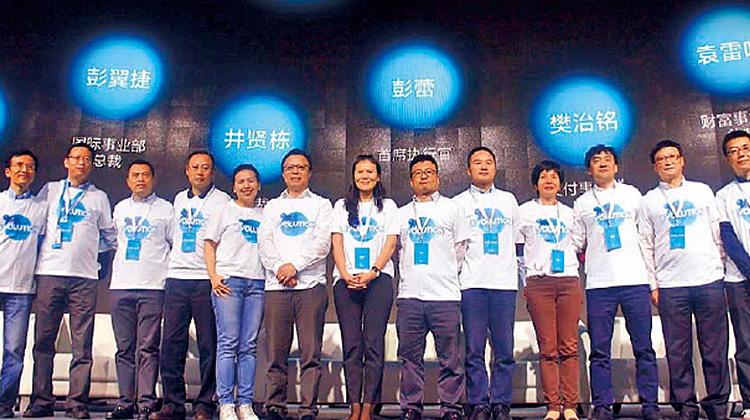 進擊的螞蟻金服 撼動傳統金融 上海直擊》阿里巴巴之後的下個潛力新星