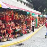 香港文化的代表之一黃大仙祠