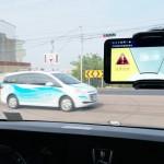 最新防碰撞警示系統 事故前3秒警示
