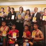 南台灣觀光護照 全面行銷南台小旅行