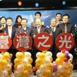 台灣三大資通訊團隊 奪2015 eASIA Award大獎