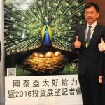 2016全球經濟進入新平庸 亞洲具潛力