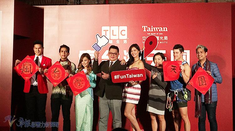 12位國際Vlogger 用影音推播台灣