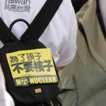 台灣非核家園的挑戰