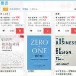 閱讀型態轉變  數位互動閱讀問市